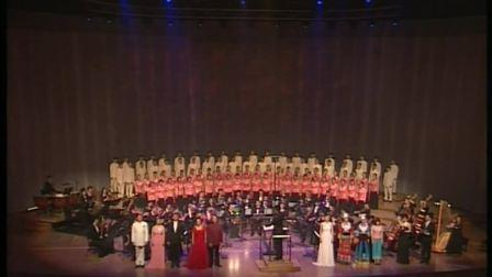 厦门大学新加坡国家大剧院《长征组歌》(加演茉莉花)