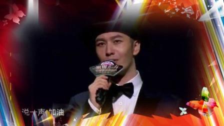 黄晓明说考北电误以为是电厂招工,观众席中靳东的表情耐人寻味