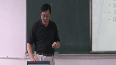 中医伤科学39之08.骨伤病的治疗方法(三)