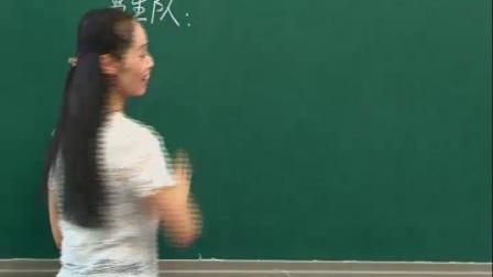 人教版四年级数学下册第8章《平均数与条形统计图》求平均数