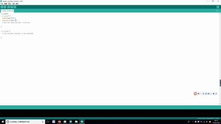 arduino-第2课-blink程序