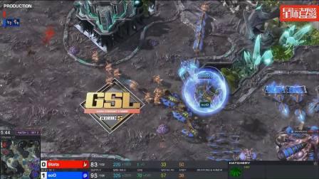 StarCraft II 3月21号GSL半决赛上半区_soO VS Stats 2018