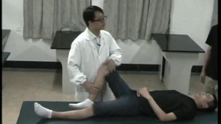 中医伤科学39之24.骨关节检查法