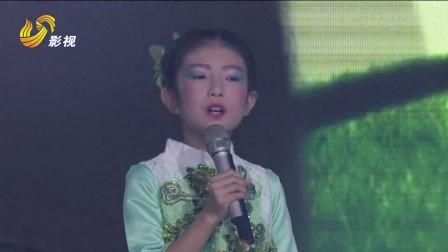 中国梦 少年梦 山东省青少年春晚德州琦渺沙画艺术培训中心《天之大》