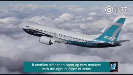 波音737MAX7首飞成功