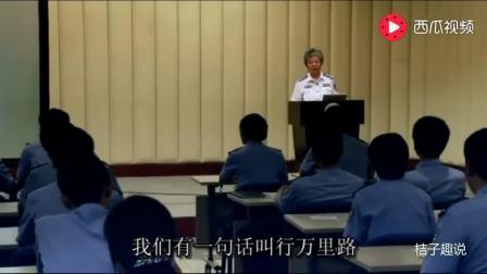 李玫瑾谈教育:只要孩子成绩优秀就行了吗?父母家长应该反思一下