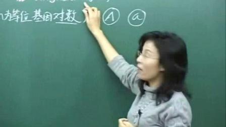遗传的基本规律下 03精华-高中生物全套视频教程马培梅全113讲