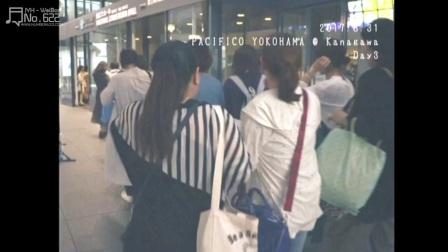 【郑容和微吧中字】180322 JYH JAPAN CONCERT 会员盘花絮