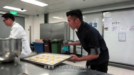 谢霆锋在米其林晚宴献菜的记录片