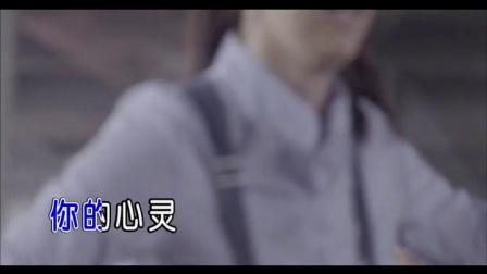 柳依依-妈妈的眼睛 红日蓝月KTV推介