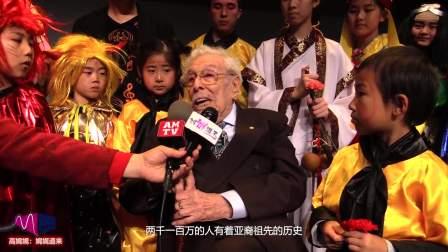 高娓娓:娓娓道来 中美合作儿童剧公演 发起申办亚裔周1
