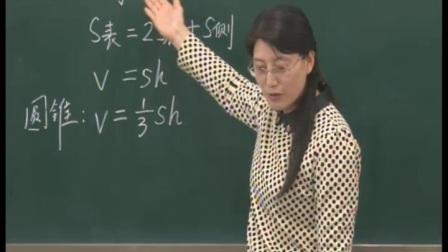13人教版_六年级数学下册第3章《圆柱与圆锥》圆柱和圆锥的整理复习——易错题(1)