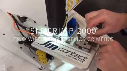 SM Crimp 2000 - two wire to PCB splice crimping