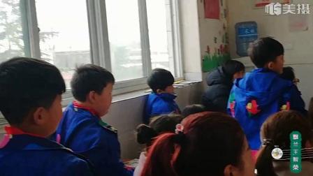小学四年级下册英语第二课——西姜寨乡中心小学苏航主讲