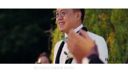 2018婚礼录像视频