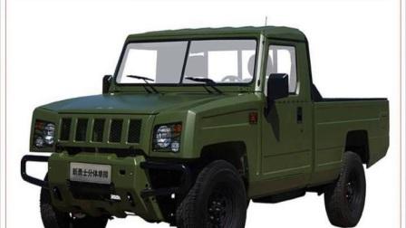 北汽制造新款勇士系列上市售7.795-16.17万