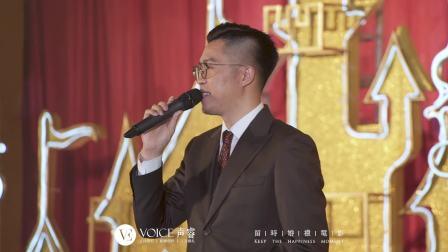 VOICE聲睿创始人-葉同學-粤语作品《璀璨》