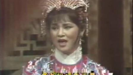 1983杨丽花歌仔戏七侠五义-昔日他曾将我救-望乡调