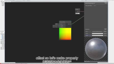 Unity 2018 Shader Graph Editor - 播单- 优酷视频