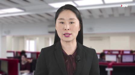 """XM 外汇新闻:22.03.2018  如期加息美元不涨反跌;中国回应""""贸易战""""避险升温"""
