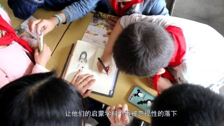 """湖南理工学院北辰团队""""为爱发声""""——渔民子女关爱服务项目"""