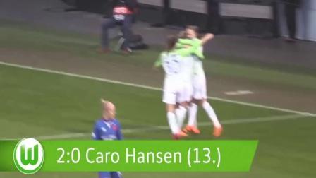 狼堡女足欧冠5:0大胜布拉格 姑娘们考虑过对手的感受吗……