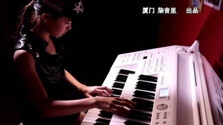 厦门柒音里 -《碟中谍》 双排键演奏: 谢予喆