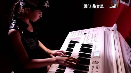 厦门 柒音里  双排键《碟中谍》  演奏:谢予喆