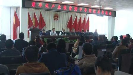 03月24日-03月25日 毕拉河林业局新闻 一周要闻