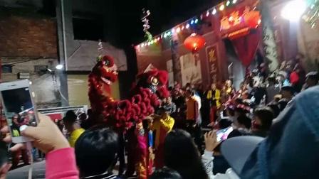 海口龙昆下村正月二四行符③.2018..3.11