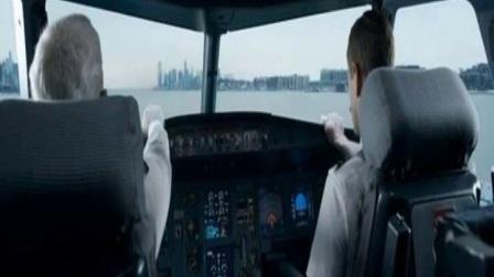 飞机迫降河面,了不起的萨利机长