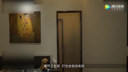 绿米智能家居,深圳旗舰店