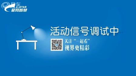福州首家猎豹汽车4S旗舰店开业典礼