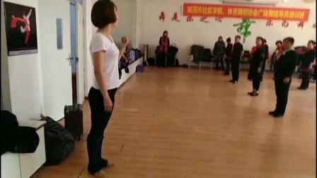 新民市舞协舞蹈培训班教材(2),蒙古族舞蹈的基本动作及要领部分。