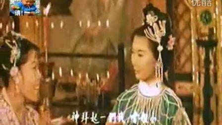 电影版 潮剧《双玉�~》庄雪娟石玲