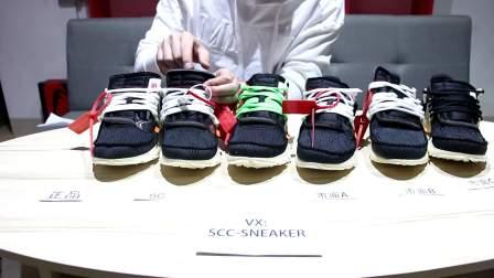 视频末端有惊喜 SCC-SNEAKER Nike Air Presto OFF-WHITE 联名袜子跑鞋 开箱 测评 对比