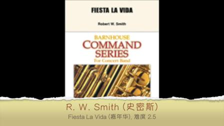 R. W. Smith: Fiesta La Vida for Concert Band (难度 2.5)