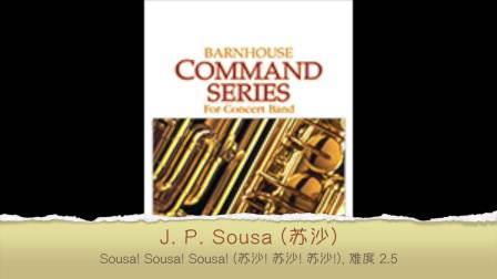 J. P. Sousa: Sousa! Sousa! Sousa! for Concert Band (难度 2.5)
