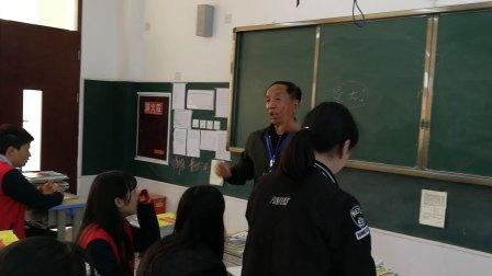 彭山保罗外国语学校宋先芝校长指导朗诵《沁园春.雪》
