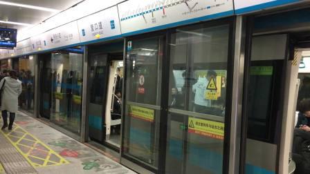 天津地铁3号线(小淀方向),319车组--营口道进出站