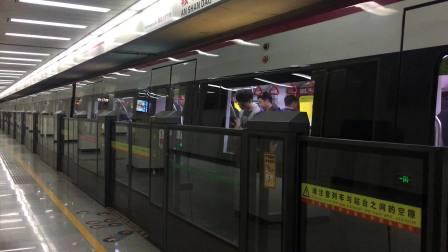 天津地铁1号线(财经大学方向)130车组--鞍山道出站