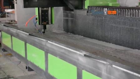 青岛速霸铝型材加工中心 悬臂式数控雕刻机加工铝板演示视频