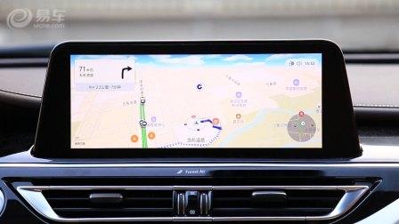 长安in-call-智能行车系统-语音导航