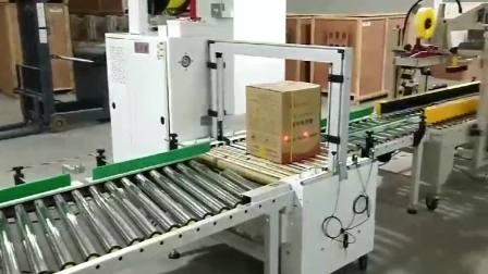 创盟自动开箱机、折盖封箱机、井字形打包机