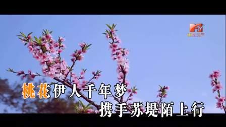 高音敏子vs王觉-苏堤陌上行ktv发行