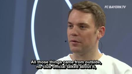Manuel Neuer FC Bayern Exclusive(英文字幕 )