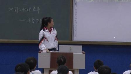 初中地理人教版八下《第5章 中国的地理差异》湖北崔凌霞