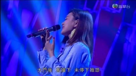 胡琳 - 半邊天