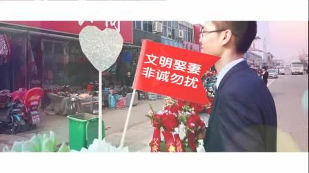 李皓 杜青晨 婚礼电影之迎亲篇