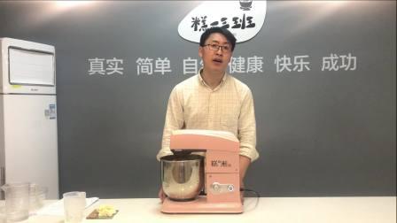 揉面教程   糕潮厨师机   厨师机揉面教程   面包教程   家用厨师机   最好的厨师机